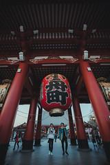HM2A9703-2 (ax.stoll) Tags: japan tokyo urban urbex exploring city skyline travel architecture
