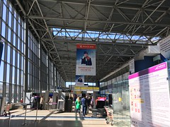 Vladivostok Airport #3 (Fuyuhiko) Tags: vladivostok airport rusian federation primorsky krai примо́рье 沿海州 プリモーリイェ владивосток
