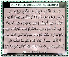 Browse Key Quran Topic on https://quranindex.info/search/key #Quran #Islam [24:61] (Quranindex.info) Tags: islam quran reciters surahs topics verses