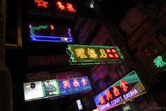 Hong Kong's Neon Signs (tomosang R32m) Tags: 德興街 takhingstreet neon signs neonsign ネオン 看板 夜景 hongkong yakei night nightscape market yaumatei 九龍 kowloon 彌敦道 nathanroad hotel jordan 佐敦 油麻地 廟街 旺角 mongkok 香港