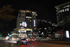 Radisson Blu Hotel (Rckr88) Tags: sandton johannesburg southafrica south africa radisson blu radissonblu hotel radissonbluhotel streets street road roads building buildings architecture sky skyline skyscrapers skyscraper tower towers cities city gauteng