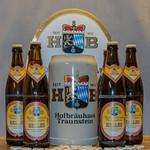 Hofbräuhaus Traunstein thumbnail