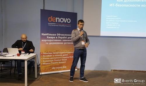 BIT-2018 (Kharkiv, 3.10)