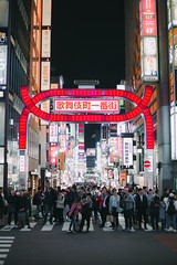 HM2A9939-2 (ax.stoll) Tags: japan tokyo urban urbex exploring city skyline travel architecture