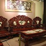 Chinese hardwood furniture thumbnail