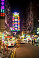 Hong Kong at night (ExceptEuropa) Tags: sonynex3n tsuiwahrestaurant analog asia china cinematic city culture downtown explore hongkong lights night photographer photography sony street streetphotography tradition travel traveler urban 翠華餐廳 香港 kowloon hk