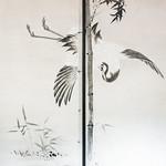 Shoji Crane thumbnail