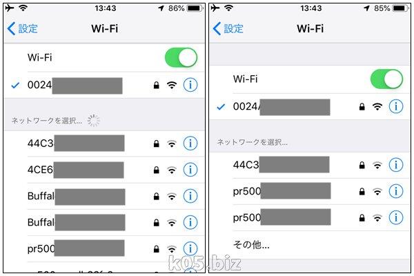 iphone-wifi01