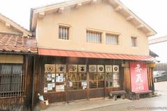 Shirakabe Dozogun Akagawara (takashi_matsumura) Tags: shirakabe dozogun akagawara kurayoshi tottori japan nikon d5300 ngc 赤瓦 倉吉 鳥取 sigma 1750mm f28 ex dc os hsm