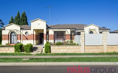 45 Parkwood Street, Plumpton NSW