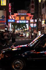 Colorful Dotonbori - Osaka (©radicalme) Tags: dotonbori travel street fareast streetphotography 50mm photography osaka japan lightroom osakashi osakaprefecture jp