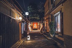 Higashiyama - Kyoto, Japan (inefekt69) Tags: japan kyoto 日本 京都 京 asia nikon d5500 night sannenzaka ninenzaka traditional edo sakura hanami flowers cherry blossoms spring nature さくら 桜 花見 higashiyama 東山