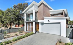 16A Boundary Road, Liverpool NSW