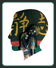 Intrinsically on My Mind (buddhadog) Tags: buddha siddharthagautama quote g2haiku