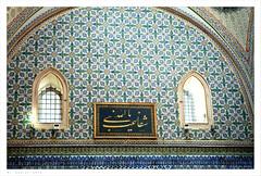 Azulejos de Iznik IV (osolev) Tags: iznik azulejos tiles decoracion ornamentacion palacio palais palace topkapi ceramica sarayi estambul istanbul turkiye turkey turquie turquia europe europa