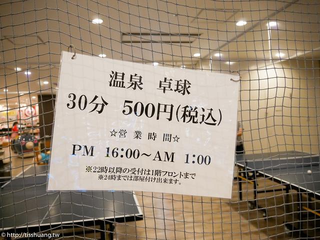 龜之井-1240580