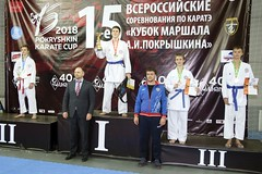 "kubok-marshala-aleksandra-ivanovicha-pokryshkina-2018-g-novosibirsk-3 • <a style=""font-size:0.8em;"" href=""http://www.flickr.com/photos/146591305@N08/43267360240/"" target=""_blank"">View on Flickr</a>"
