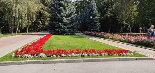 Panfilov Park ©  Torekhan Sarmanov