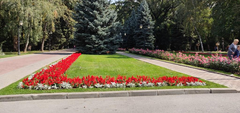 фото: Panfilov Park
