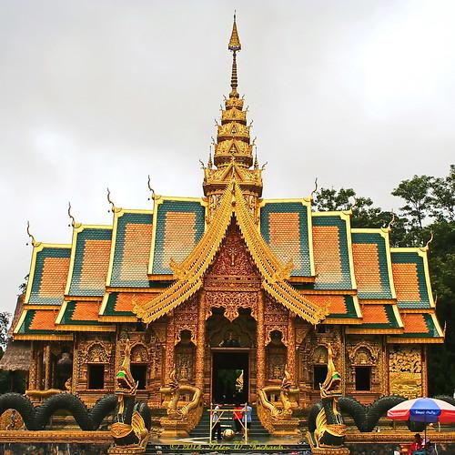 """Wat Phra Phuttabat Si Roy"""
