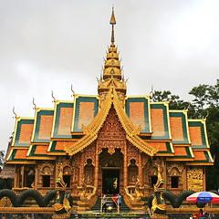 """Wat Phra Phuttabat Si Roy"" (ol'pete) Tags: ""watphraphuttabatsiroy"" วัดพระพุทธบาทสีรอย buddhist พุทธกาลนิชน temple วัด wat เชียงใหม่ chiangmai แม่แจ่ม ""maechaem"" ประเทศไทย thailand เมืองไทย ""canoneos350d"" ""efs1855mm"" earthasia"