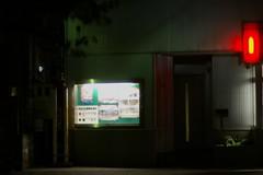 某日 (atmo1966) Tags: digitalphotography pentax pentaxk100d smcpentaxm50mmf17 nightphotography tokyo certainplace