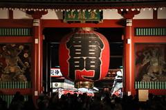 Asakusa October 2018 (cata_angel999) Tags: asakusa gold sumset cloud architecture japan tokyo skytree asahi beer