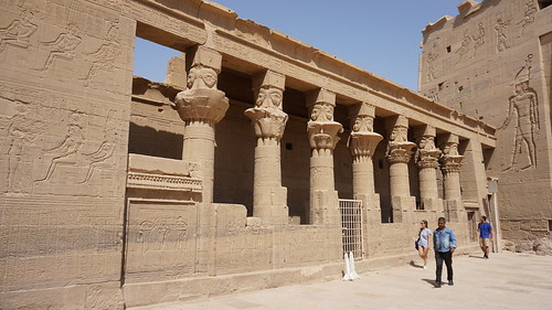 Mammisi, the Central Couryard, the Temple of Isis, Philae, Agilkia Island, Laker Nasser, Aswan, Egypt.