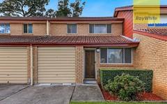 8/12-16 Glebe Street, Parramatta NSW