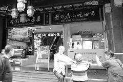城隍廟商圈 an ancient temple commercial zone (沐均青) Tags: chinese travel summer china people street buildings modern 上海 shanghai black white starbucks commercial market gold landscape scenery outside vacation town