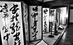 Timeless (pixelnic-uk) Tags: blackandwhite japanese japanesewriting japanculture blackandwhitephotography lighting monochrome