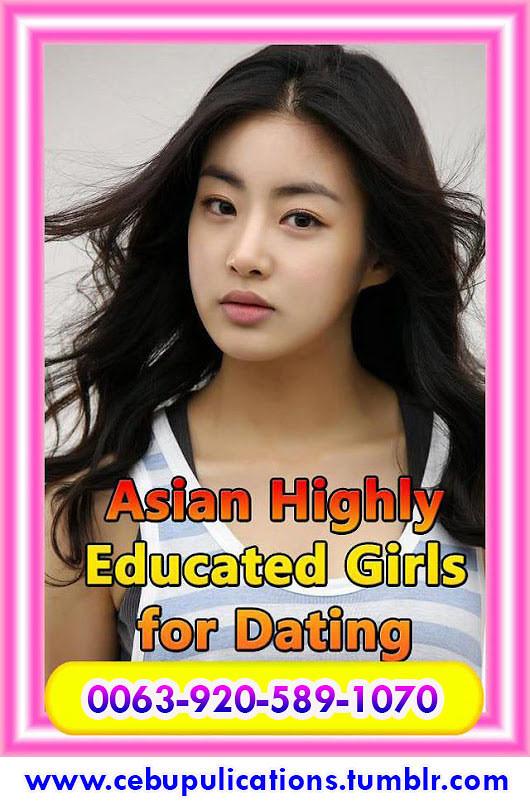 Filipina Dating Gallery