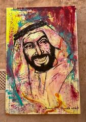 Street art, Dubai (mpoutside) Tags: dubai art zayed street unitedarabemirates ae