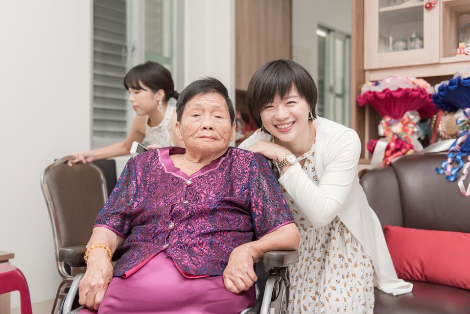 台南婚攝 海中寶料理餐廳 滿滿祝福的婚禮紀錄 W & H 021