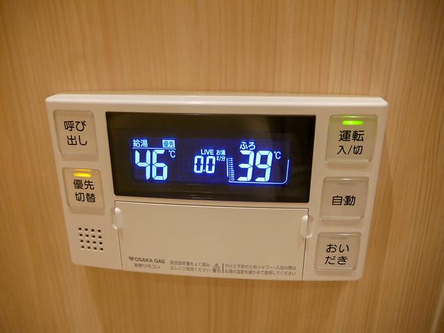 京都第一天-1340782