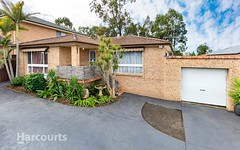 14 Durward Street, Dean Park NSW