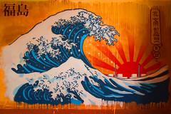 Die große Welle Fukushima Daichi (Marco Braun) Tags: welle vaque wave katsushika hokusai japanjapon meer ocean wasser eau water rolandseck streetart graffiti urbanart fuji fujihama ville stadt fukushimadaichi danger gefahr gau atomunfall atomkraftwerk nuklearunfall japan japon 110311 2011 radioaktiv