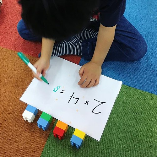 Simplified multiplication in Preschool #tokyo #preschool #math #daycare #learning #lego #保育園 #幼稚園 #東京 #芝公園 #港区 #レゴ