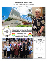 "Joint Conference 2018 - Mahalo! • <a style=""font-size:0.8em;"" href=""http://www.flickr.com/photos/145209964@N06/44852731631/"" target=""_blank"">View on Flickr</a>"