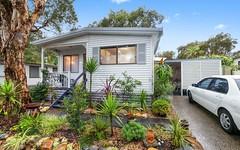 80/1 Ocean Street, Port Macquarie NSW