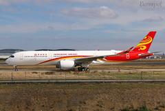 F-WWAW Airbus A350 Hong Kong Airlines (@Eurospot) Tags: fwwaw airbus a350 a350900 hongkongairlines toulouse blagnac blcg