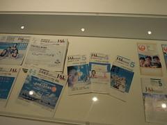 Nineties timetables (kevincrumbs) Tags: tokyo 東京 ota 大田 otaku 大田区 jalmaintenancecenter1 jalメンテナンスセンター1 skymuseum jalfactorytour jal工場見学 japanairlines 日本航空 jl timetable 時刻表
