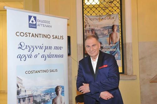 20.Ο συγγραφέας Costantino Salis
