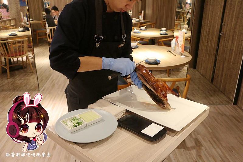 享鴨-烤鴨與中華料理30