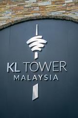 KL Tower Malaysia Entrance Gate in Kuala Lumpur