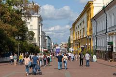 Nizhny Novgorod, Russia (Oleg.A) Tags: design autumn sunny colorful city nizhnynovgorod square street people architecture style outdoor exterior midday town russia noon outdoors nizhnynovgorodoblast ru