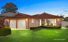 2 Mavie Place, Wadalba NSW