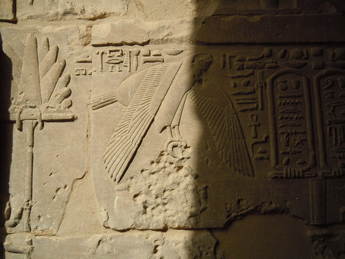 The Temple at Philae, Aswan, Egypt.