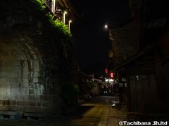 P8310251-HDR (et_dslr_photo) Tags: nightview night nightshot countryside river riverside fenghuangucheng hunang