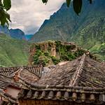 Baoshan Stone Village thumbnail